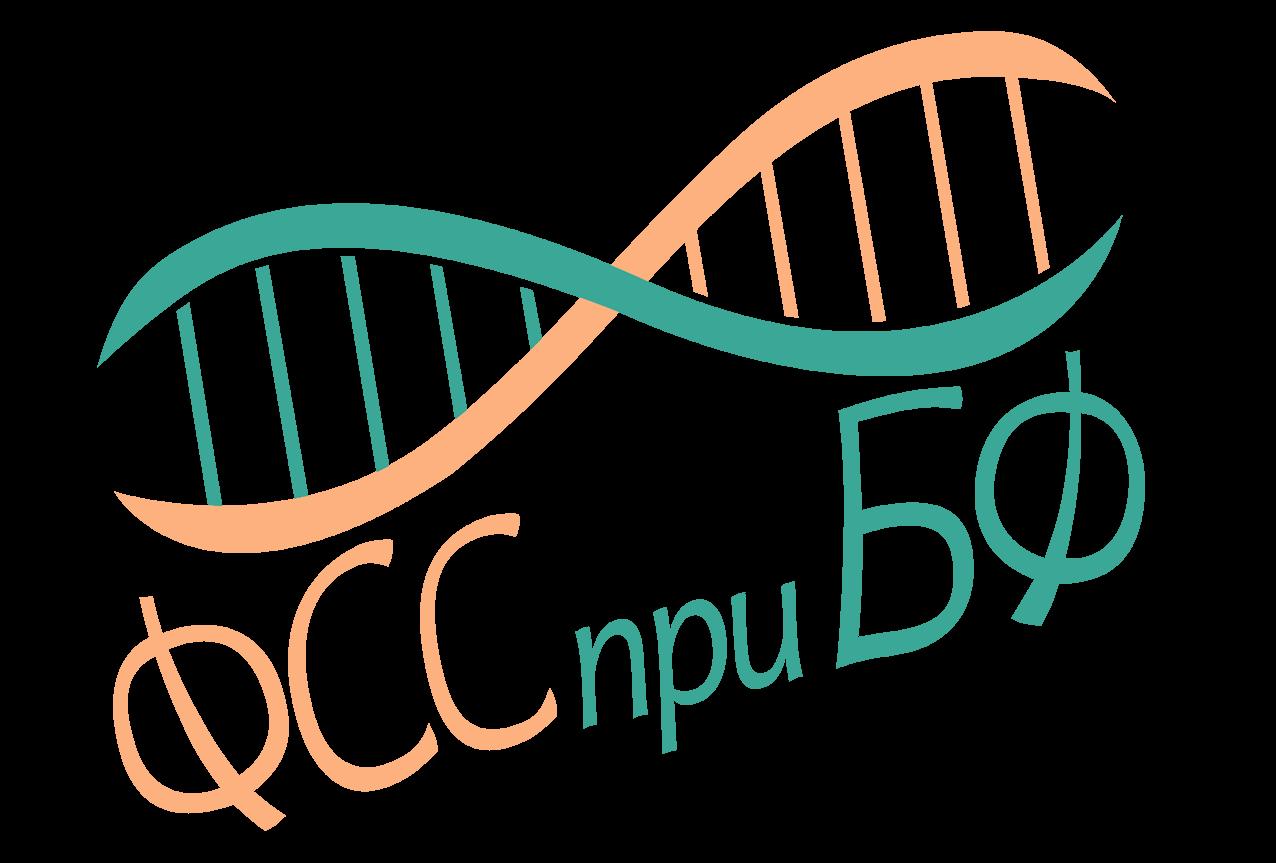 Факултетен студентски съвет при Биологически факултет на СУ